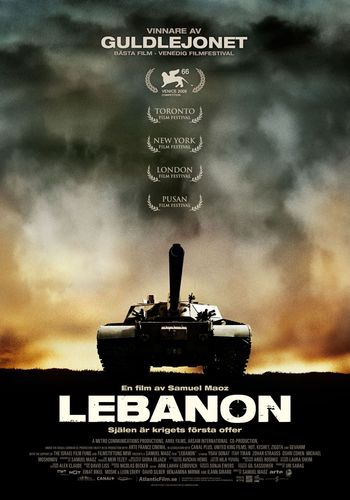 Ливан / Lebanon (2009) DVDRip [H.264]