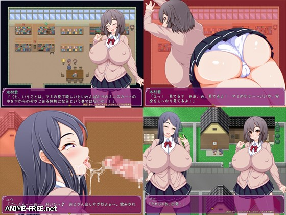 World Reformation Club Feels So GOOD~ Busty JKs Mami & Yuu Will Save The Town! [2018] [Cen] [ADV, RPG] [JAP] H-Game