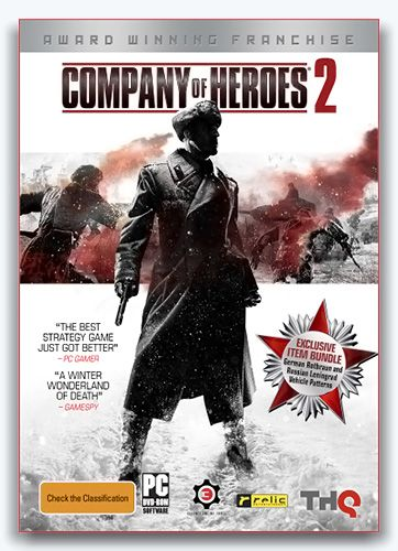 Company of Heroes 2: Master Collection [v 4.0.0.23391 + DLCs] (2014) PC | Steam-Rip от =nemos=