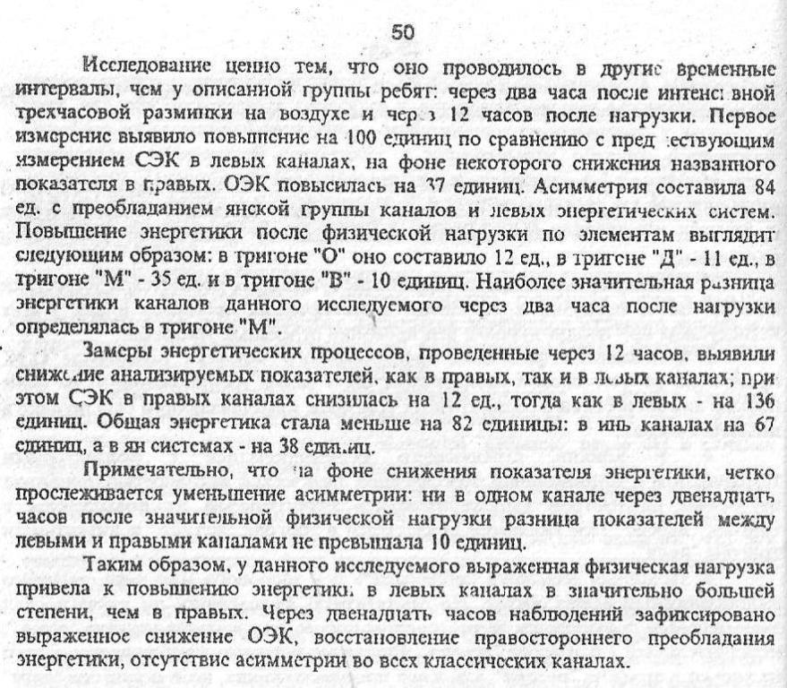 http://i2.imageban.ru/out/2018/01/19/e7c1192903ee3ceaf7d28de4a687c4a7.jpg