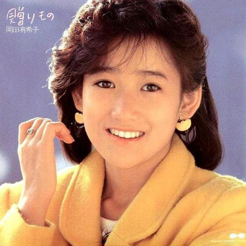 20180120.0245.19 Yukiko Okada - Okurimono (1984) cover.jpg