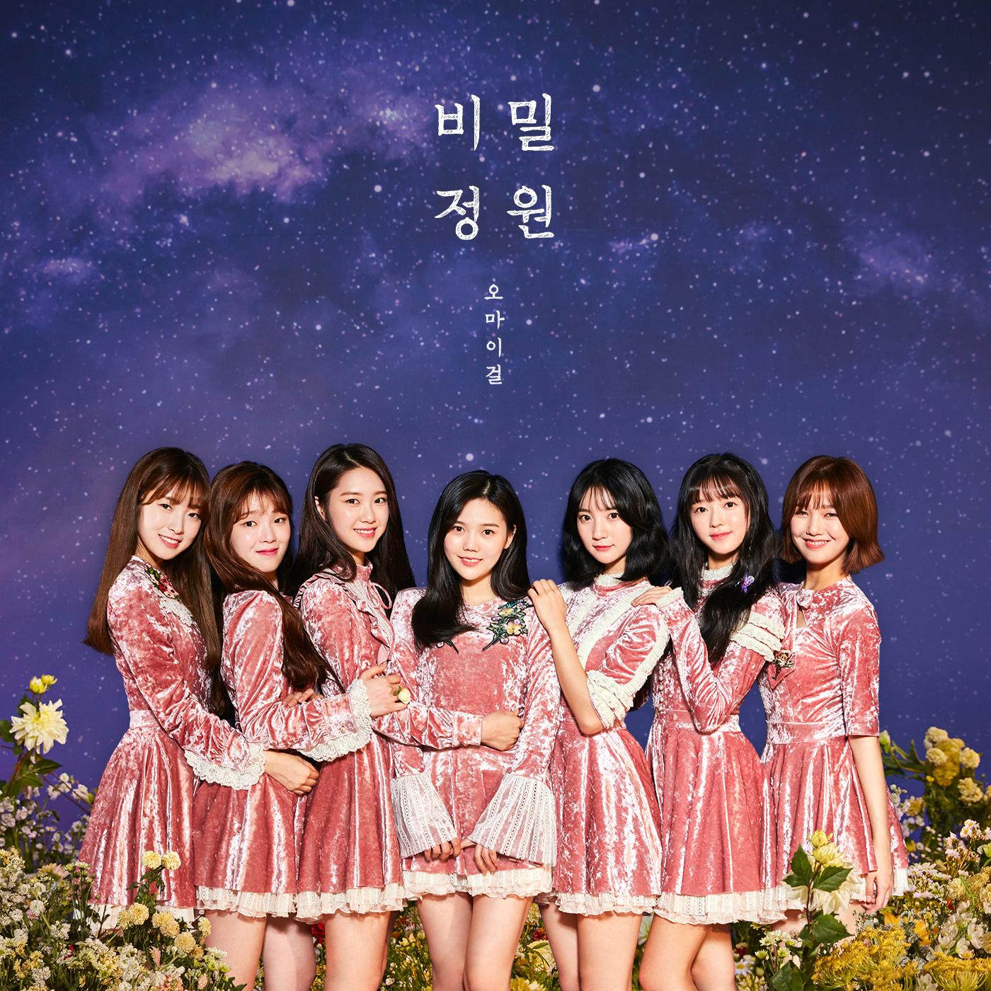 20180120.0245.12 Oh My Girl - Secret Garden cover.jpg