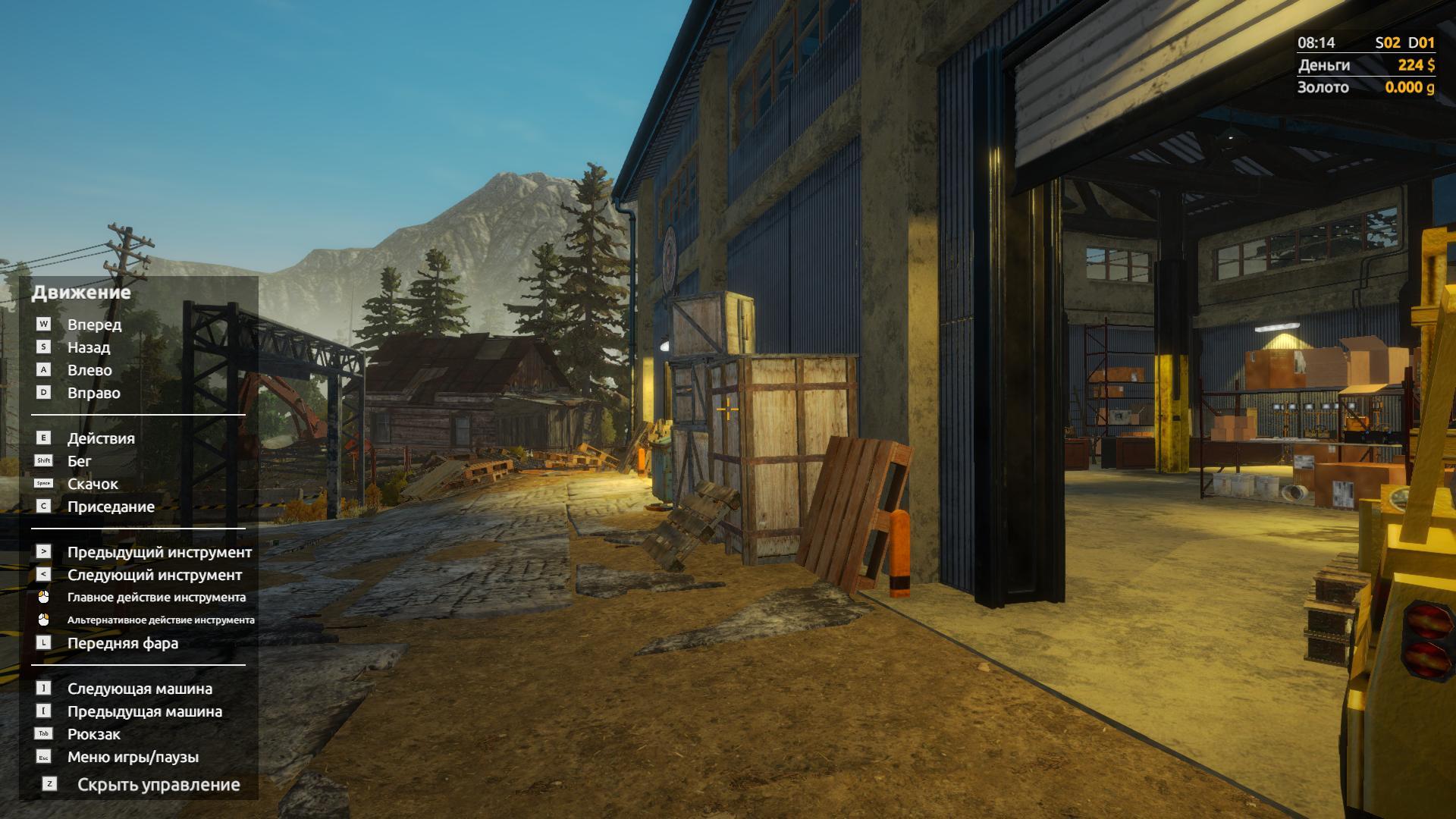 Gold Rush: The Game [v 1.2.7068 + DLC] (2017) PC | RePack от xatab
