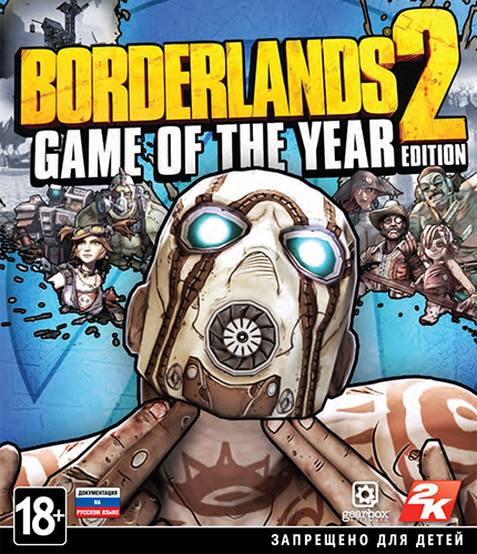 Borderlands 2 [v 1.8.4 + DLCs] (2012) PC | Repack от xatab