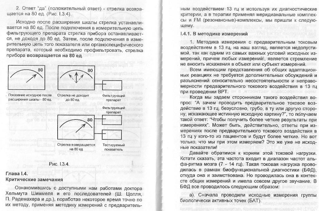 http://i2.imageban.ru/out/2018/01/25/c65d477df37d756d505b0d64fe14ac05.jpg