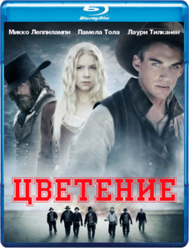 Цветение / Härmä (2012) BDRip 720p