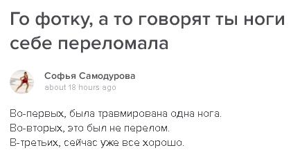 http://i2.imageban.ru/out/2018/02/02/e8bda341d6168d35d6ff31e3ae305e7f.png