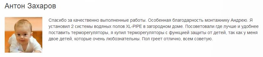 http://i2.imageban.ru/out/2018/02/05/887e5085b33689de21da8b5b724fa40a.png