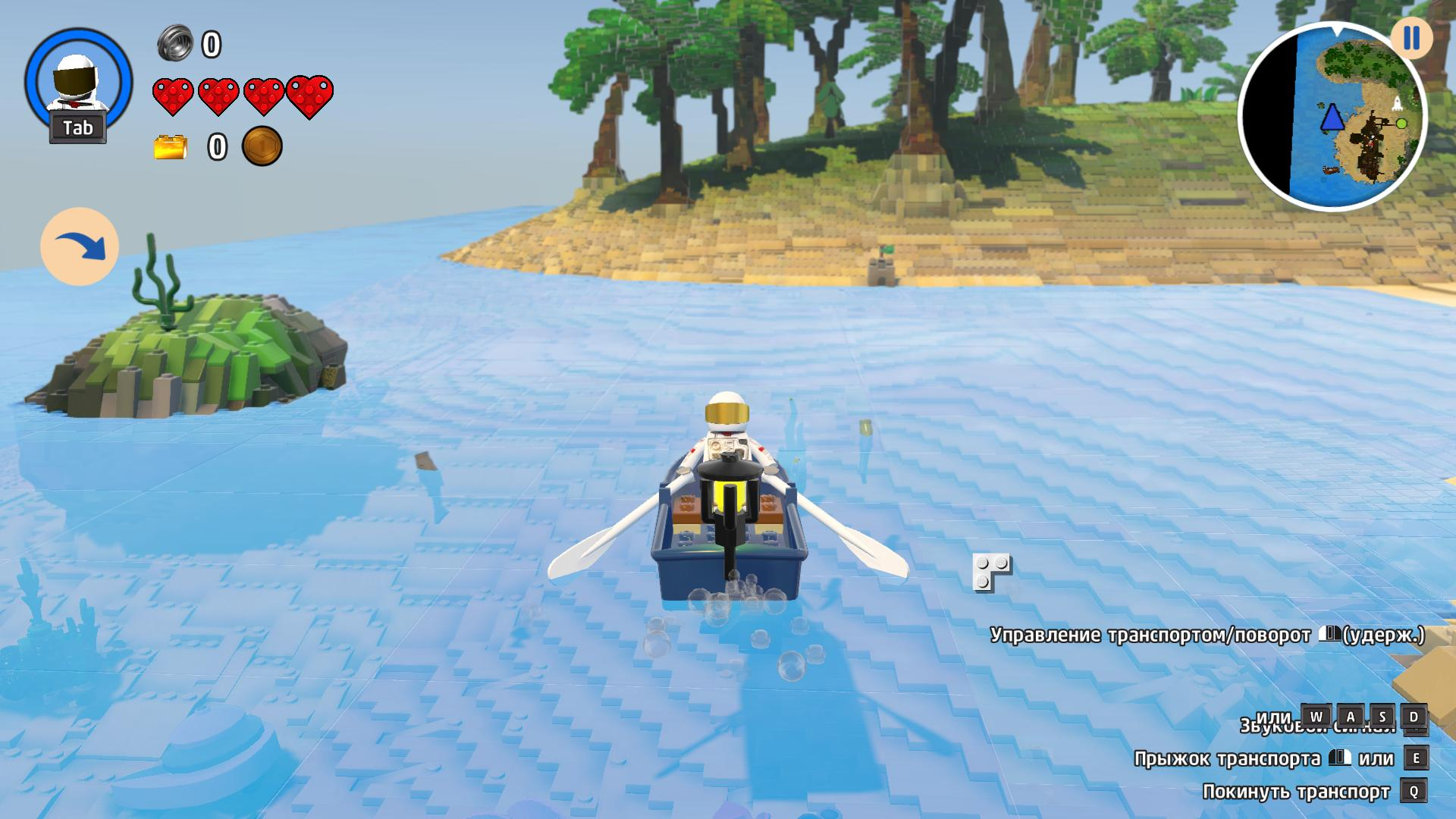 LEGO Worlds [v 20180202 + 4 DLC] (2017) PC