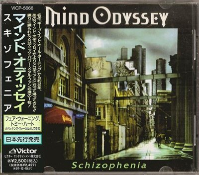 Mind Odyssey - Schizophenia [Japanese Edition] (1995) FLAC