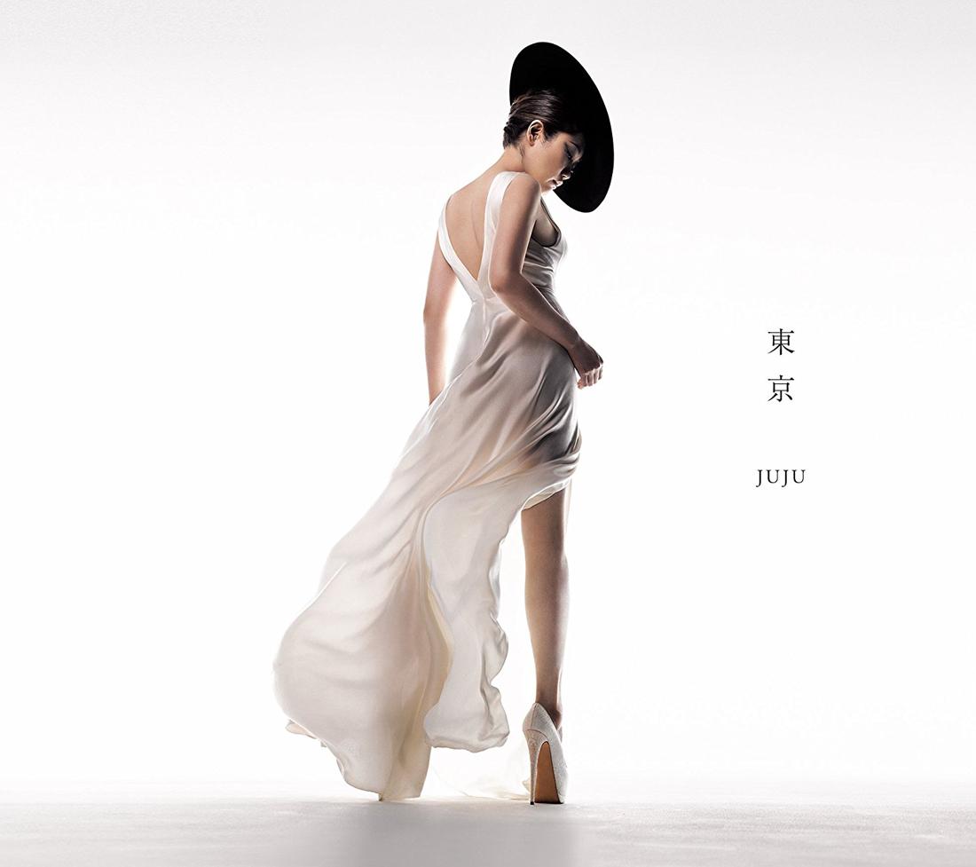 20180214.0916.05 JUJU - Tokyo (FLAC) cover.jpg