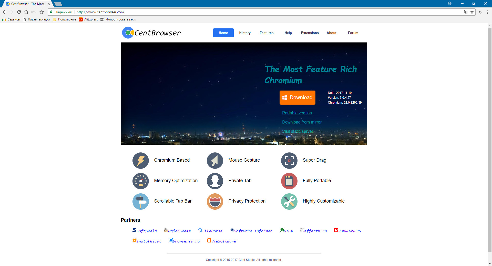 Cent Browser 3.2.4.23 (2018) PC