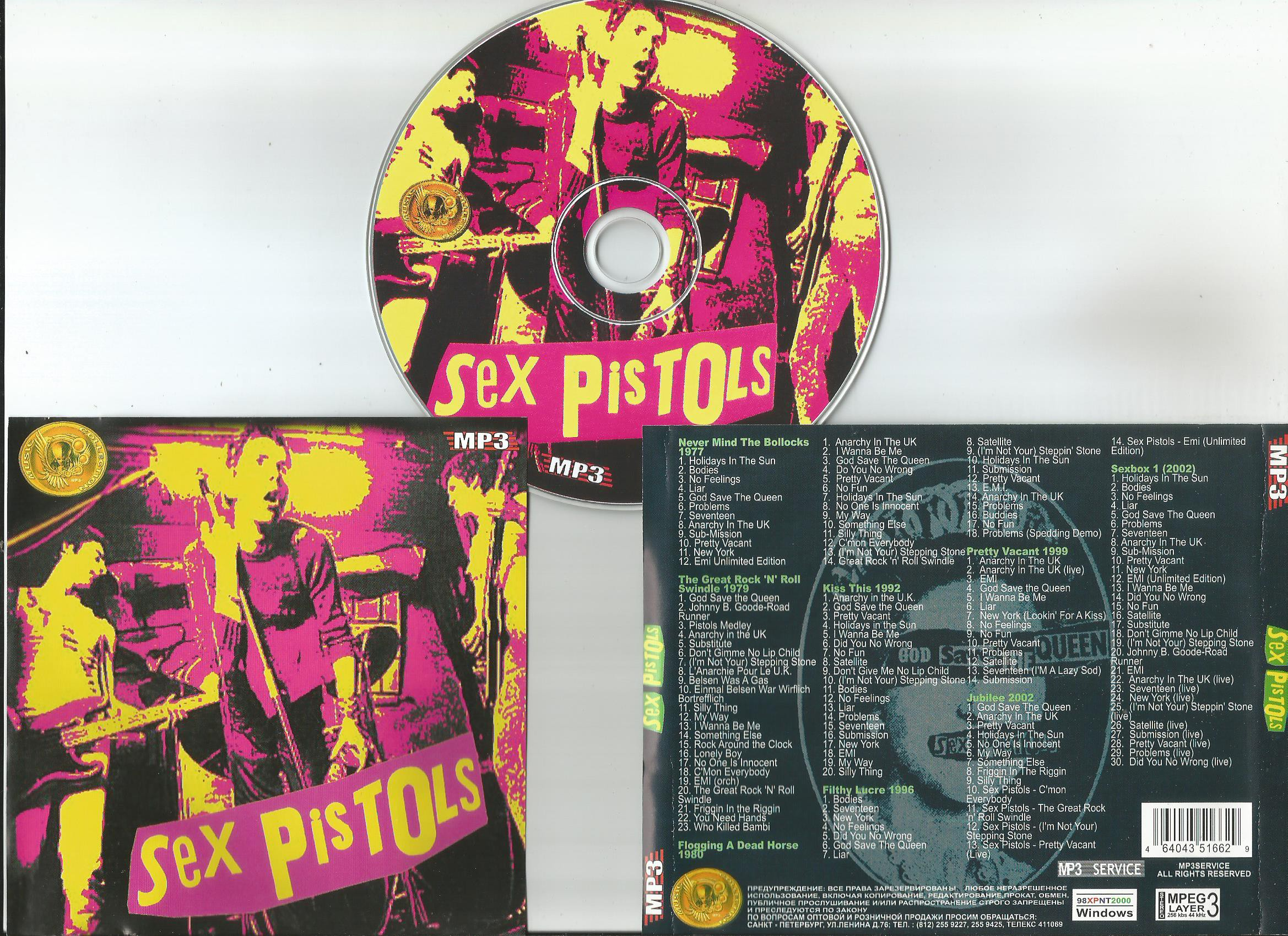 Sex pistols greatest hits kiss this