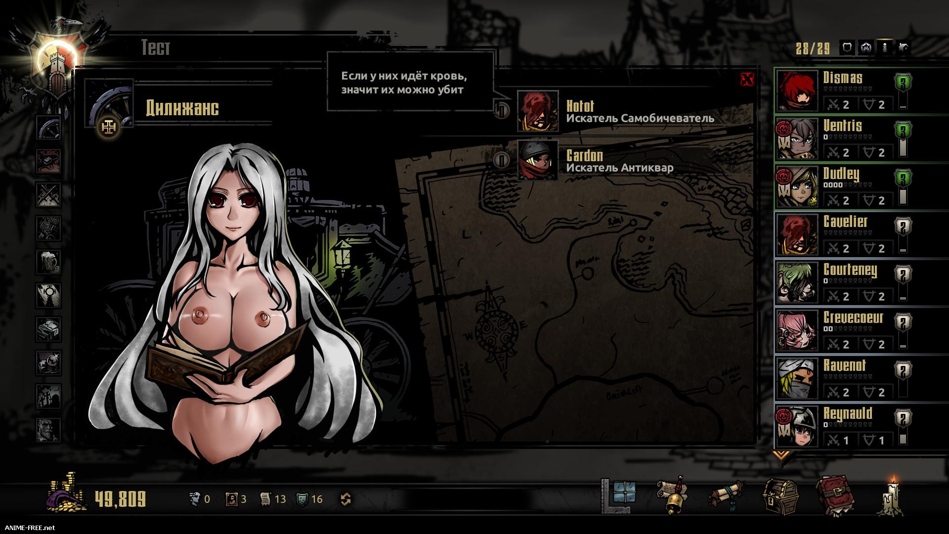 Darkest Sex Dungeon: The Color of Madness [2016] [Uncen] [RPG, Strategy] [RUS] H-Game