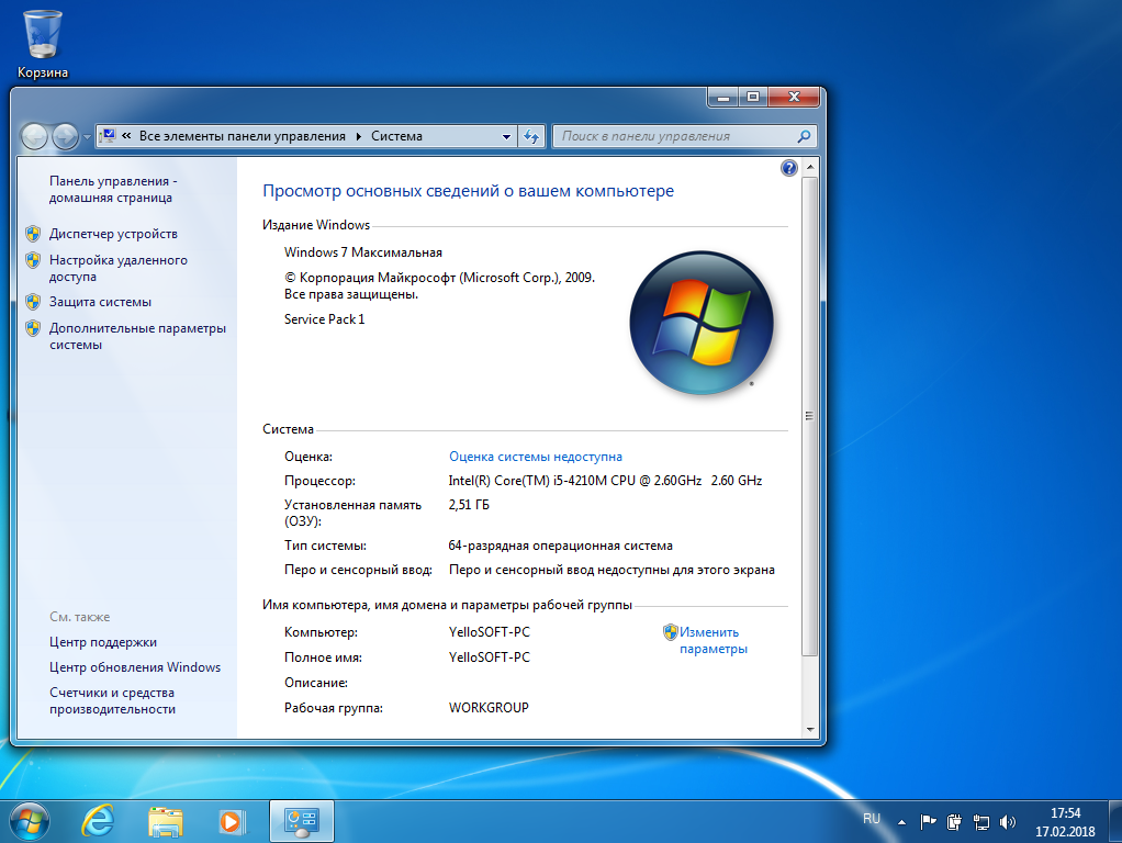 update windows 7 ultimate sp1