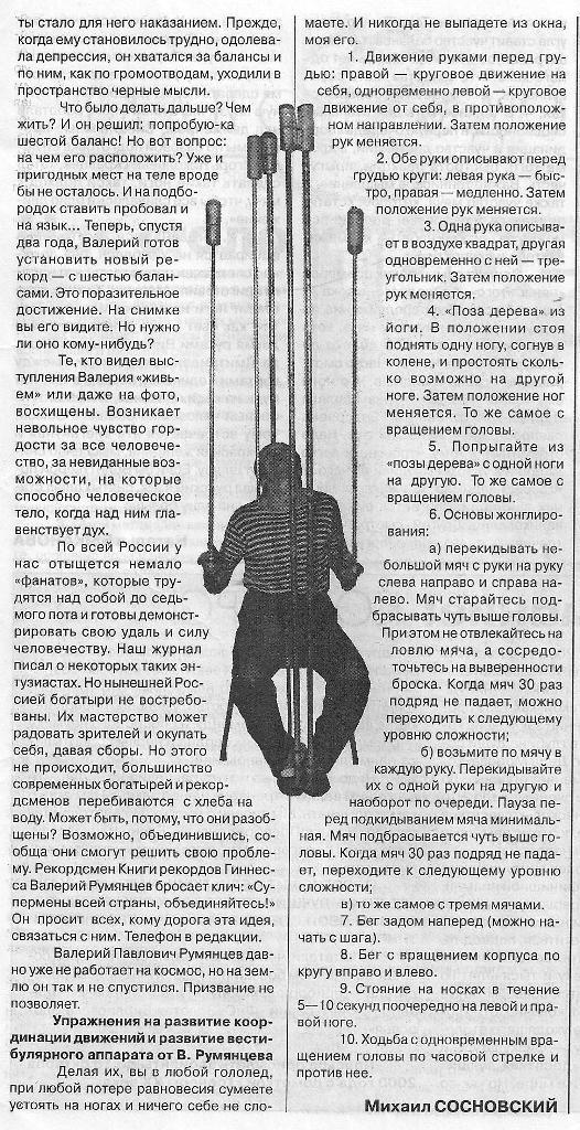 http://i2.imageban.ru/out/2018/02/18/7f69b9bf0ffb21b25b96db99fc3c8c02.jpg