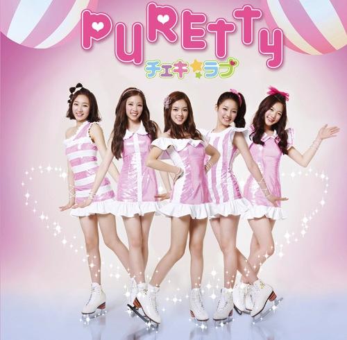 20180219.2304.68 Puretty - Check It Love cover 1.jpg
