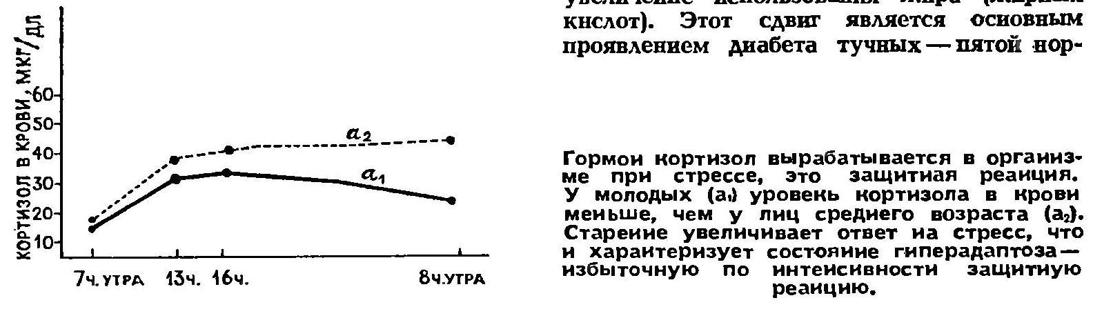 http://i2.imageban.ru/out/2018/02/20/925256c643b8045b7f5c8d7135242397.jpg