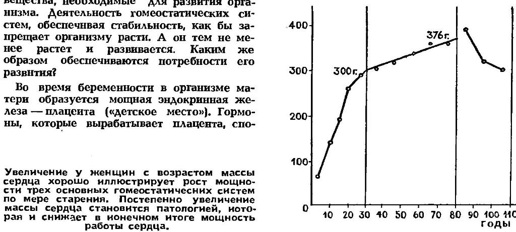 http://i2.imageban.ru/out/2018/02/20/ae4aed2c0c1450312b436c867a19d899.jpg