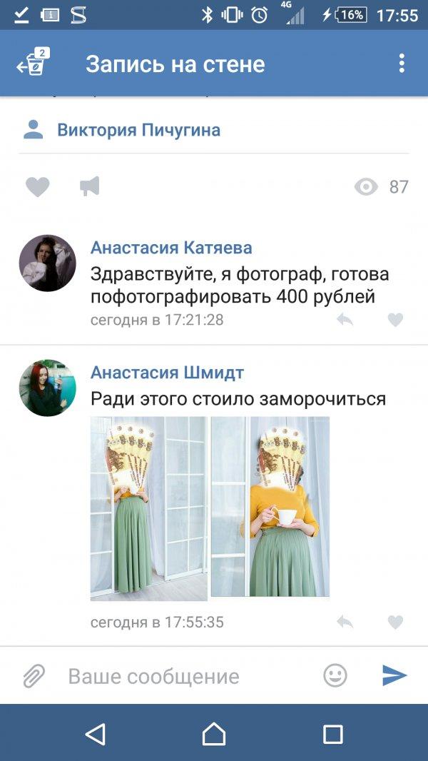 Sкриншот*s #50
