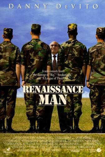 Человек эпохи Возрождения 1994 - профессиональный