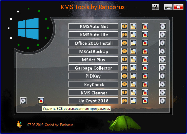 KMS Tools [01.03.2018] (2018) PC