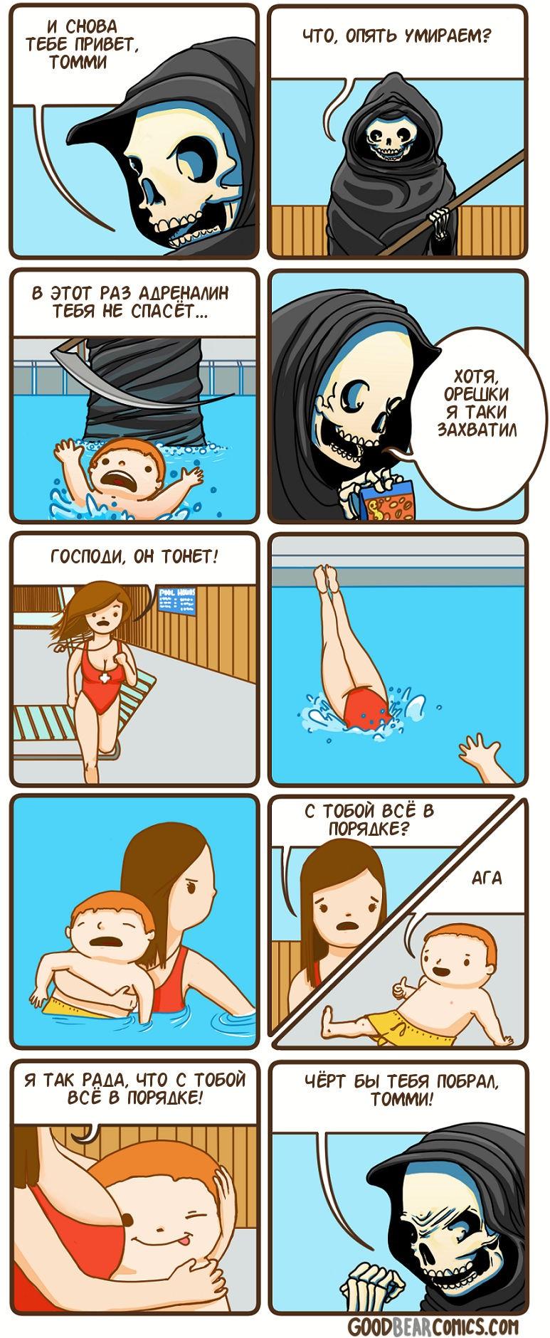 Томми в басейне