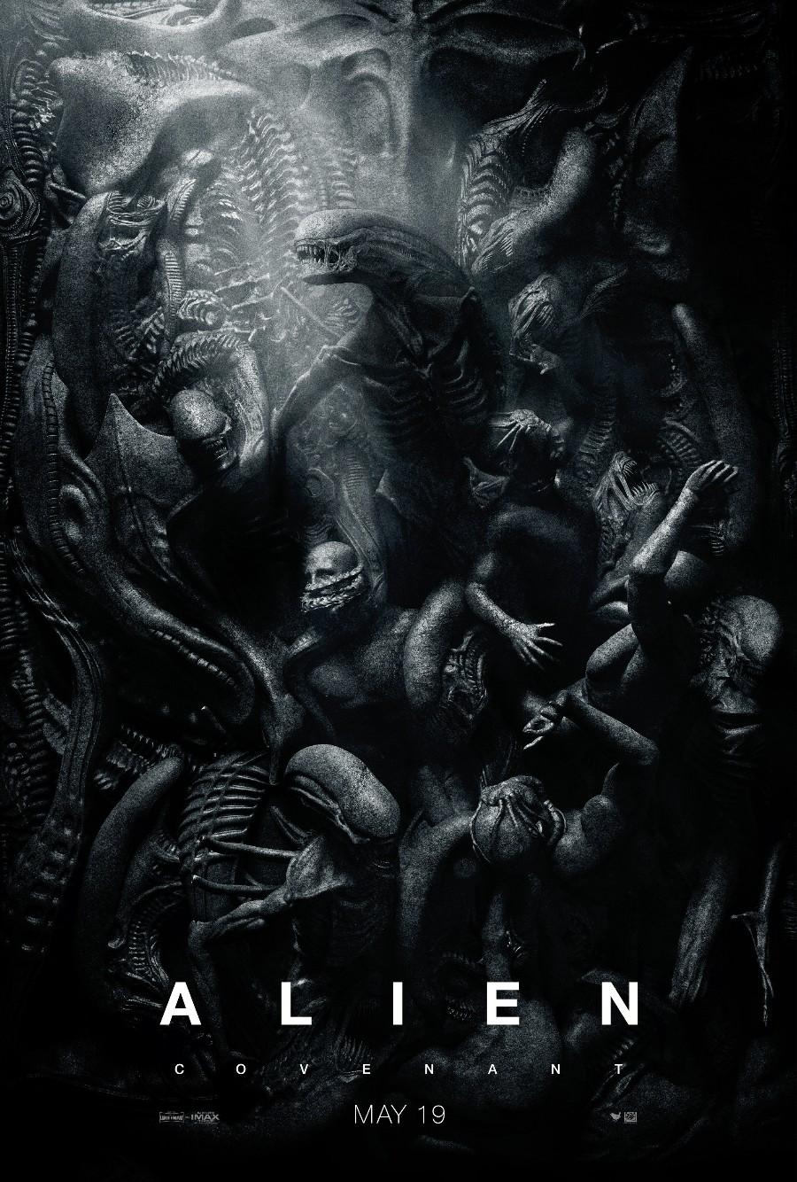 Постер для Чужого
