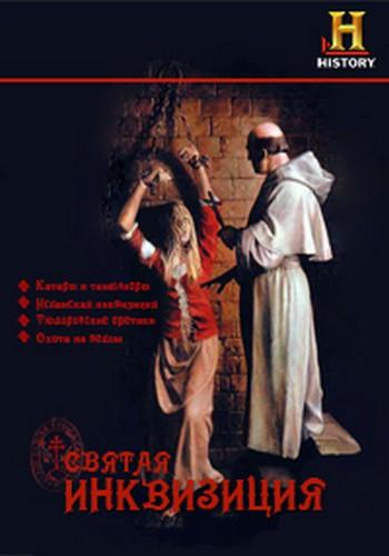 Святая инквизиция / Inquisition (2014) HDTV [H.264/1080i-LQ] (Серии 1-4 из 4)