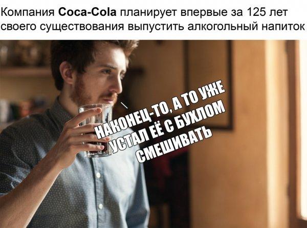 Сборка № 290