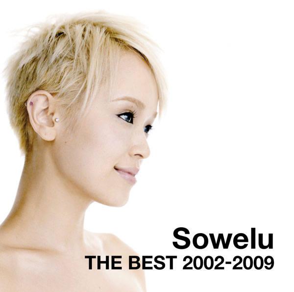 20180313.0724.1 Sowelu - The Best 2002-2009 (DVD) (JPOP.ru) cover 2.jpg