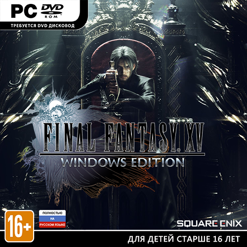 Final Fantasy XV Windows Edition [Build 1213041] (2018) PC | Repack