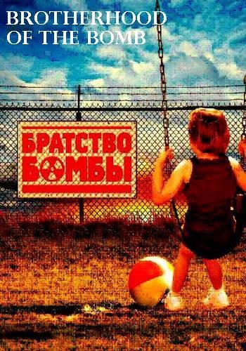 Братство бомбы / Brotherhood of the Bomb (2005) DVDRip (7 серий из 7)