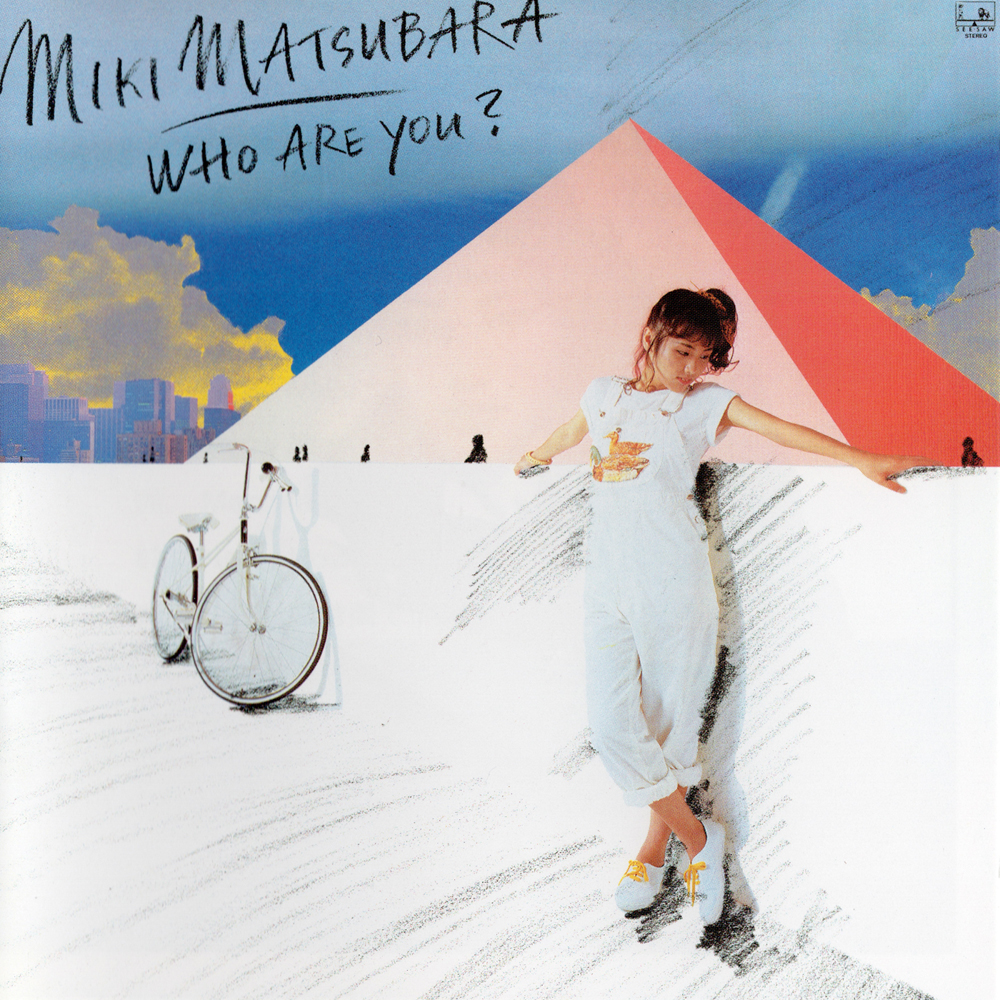 20180328.1700.07 Miki Matsubara - Who Are You (1980) (2009 reissue) cover.jpg