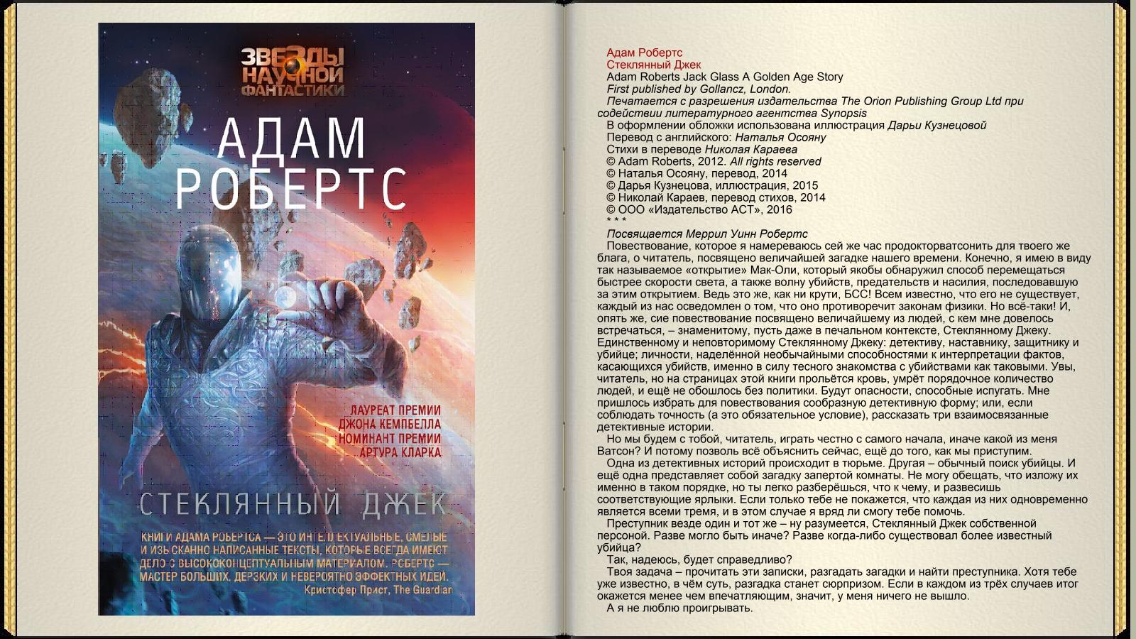 Военная фантастика книги читать