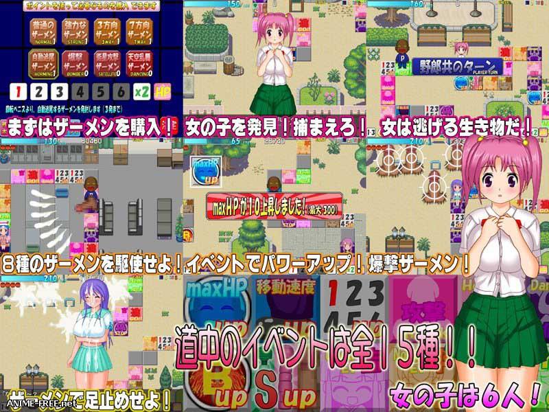Detana! [2015] [Cen] [Arcade] [JAP] H-Game