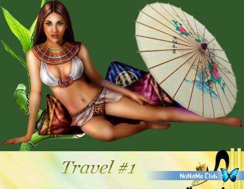 Растровый клипарт - Travel #1 [PNG]