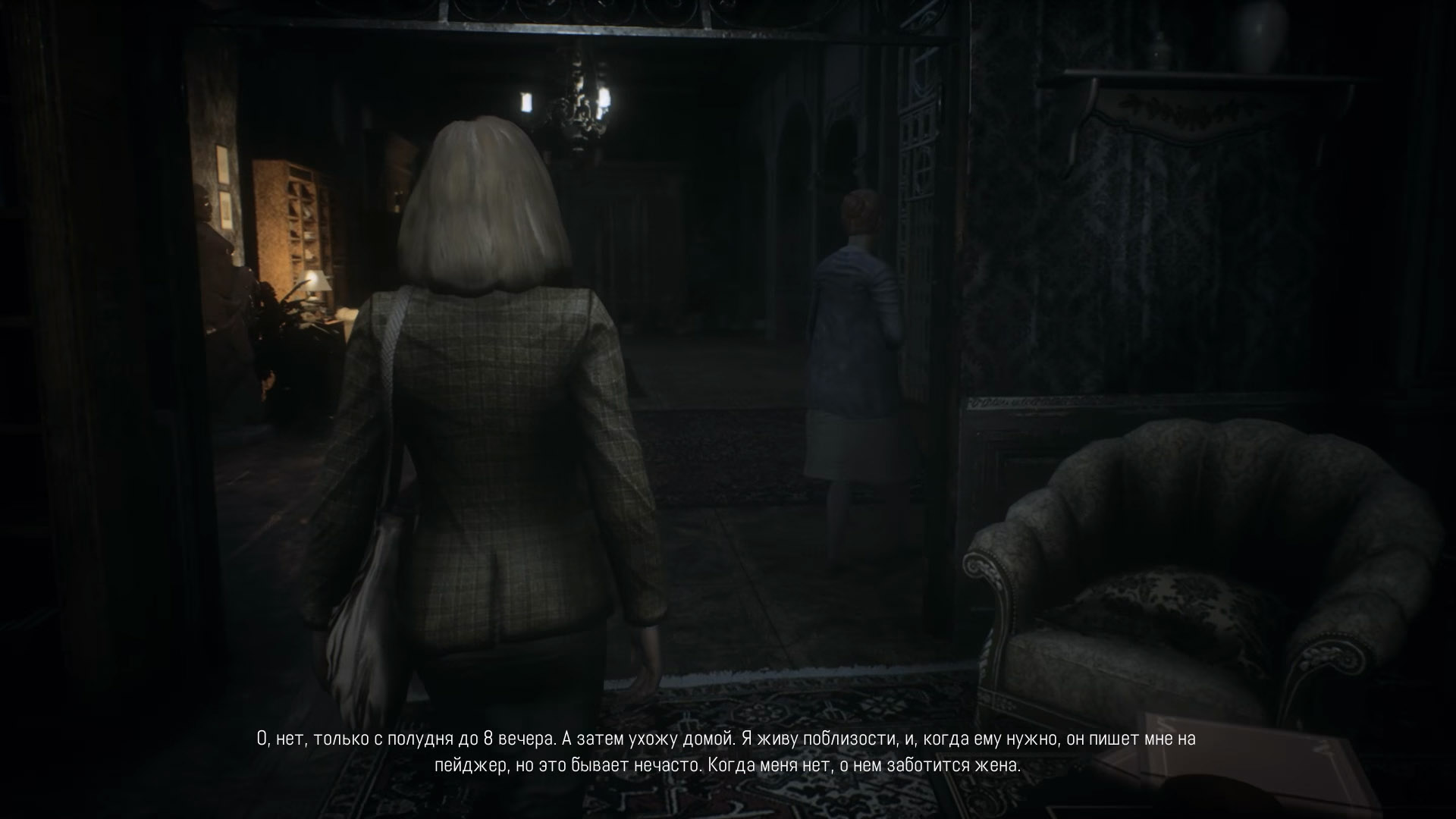 Remothered: Tormented Fathers [Update 1] (2018/PC/Русский), RePack от xatab