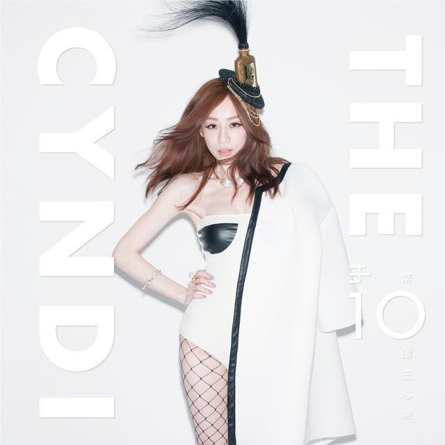 20180417.1451.3 Cyndi Wang - Cyndi the Tenth cover.jpg