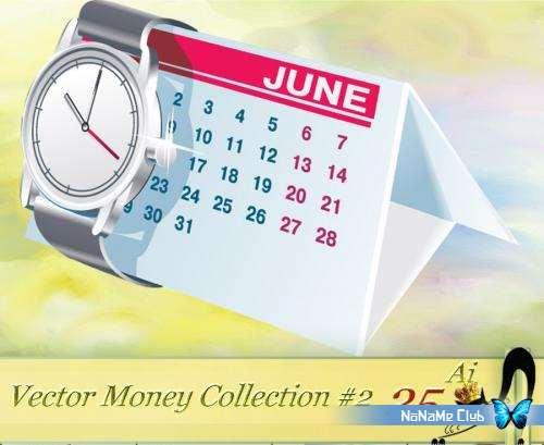 Векторный клипарт - Vector Money Collection #2 [AI]
