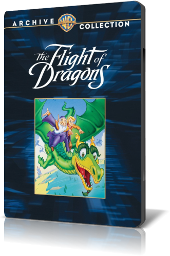 Полёт драконов / The Flight of Dragons (Джулз Басс / Jules Bass, Артур Ранкин мл. / Arthur Rankin Jr.) [1982, США, Анимация, DVDRip] AVO (Юрий Живов) + Original Eng