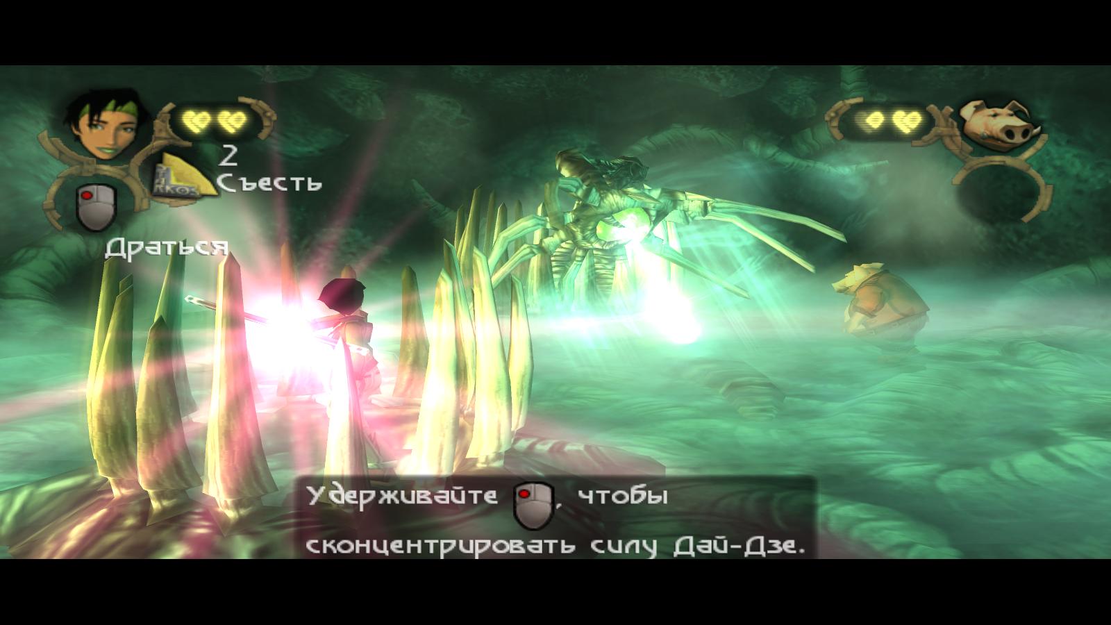За гранью добра и зла / Beyond Good & Evil (2003/PC/Русский), RePack от R.G. Механики
