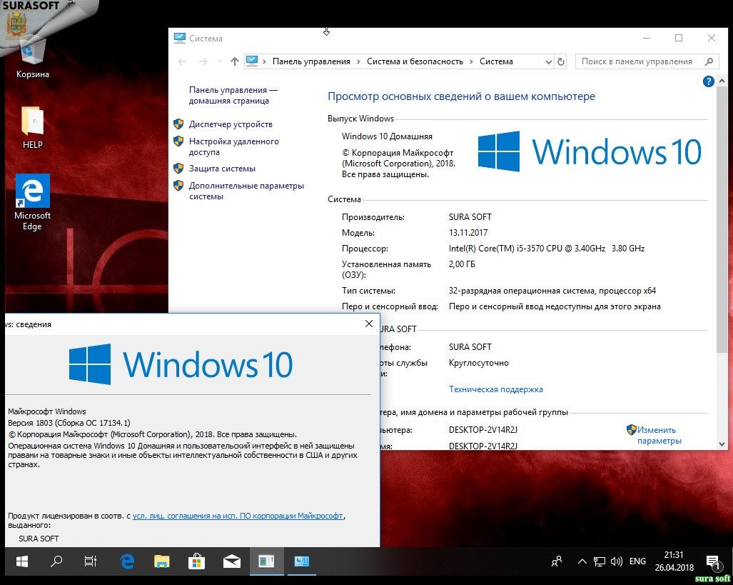 Windows 10 Build 17134.1.180410-1804.RS4 RELEASE Clientconsumer Oemret  / by Sura Soft  / RTM / ~rus~