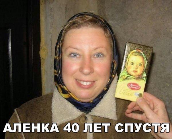 Сборка № 301