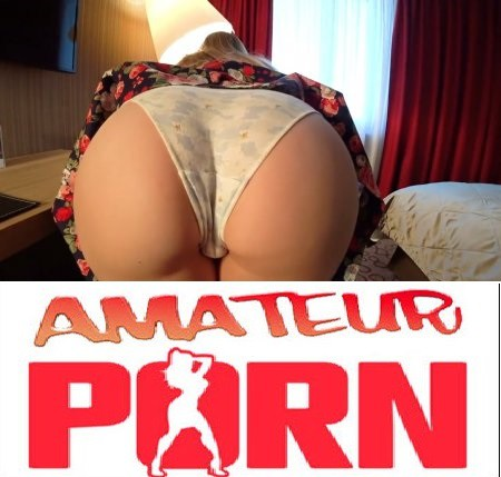 Поближе попочку [2018 г., Amateur, Big Ass, Creampie, Teen, POV, Straight, Russian, CamRip] 1080p