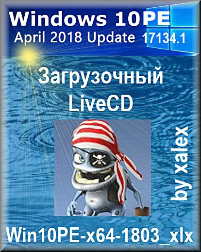 Win10PE-x64-1803_xlx 01.05.2018 [Ru]