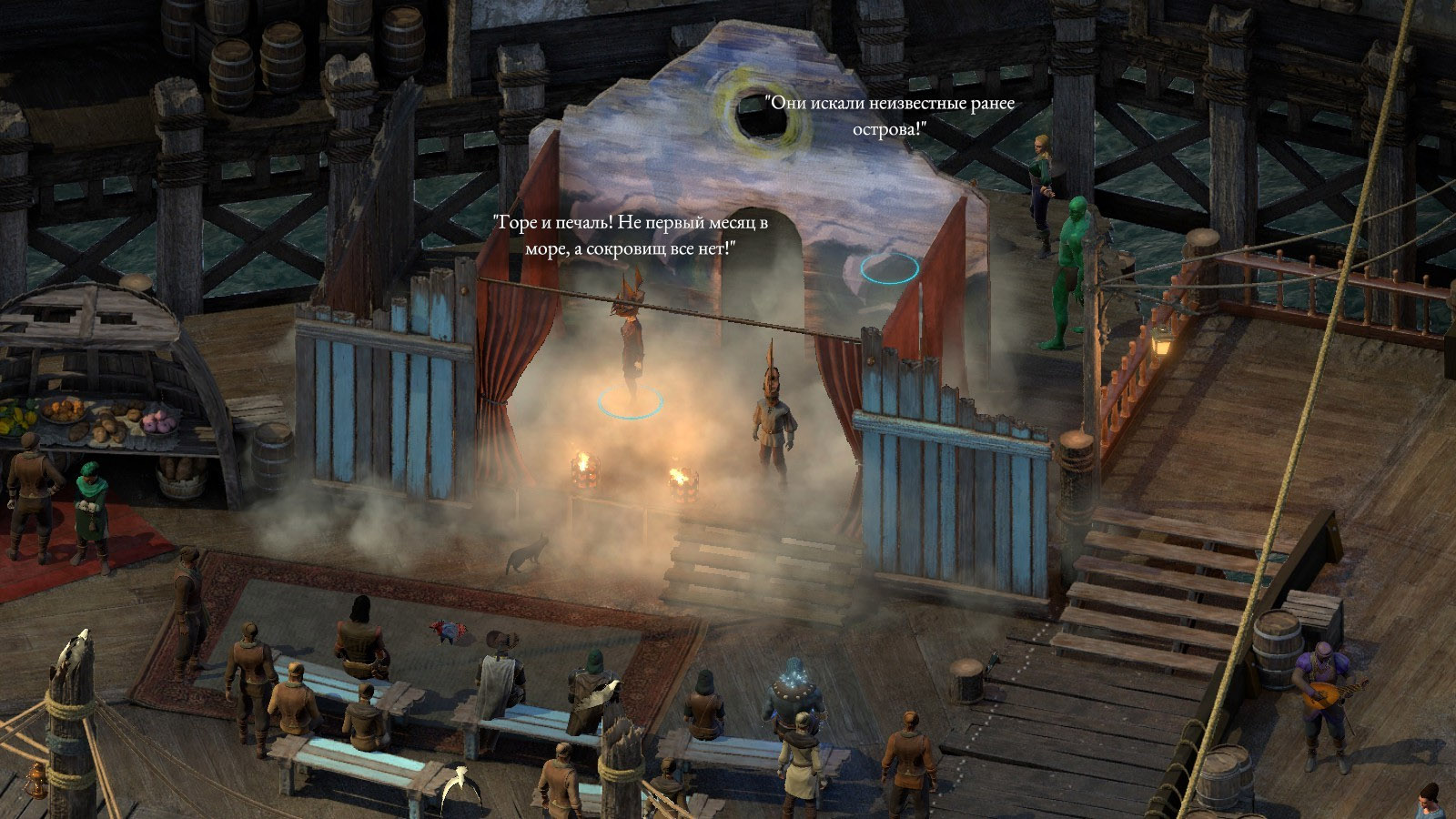 Pillars of Eternity II: Deadfire (2018/PC/Русский), RePack от xatab