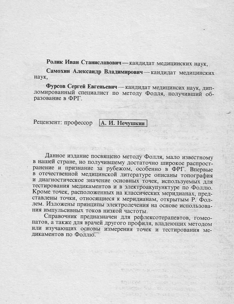 http://i2.imageban.ru/out/2018/05/11/4293f5ef93099ca3bde6cc87b3bcb815.jpg