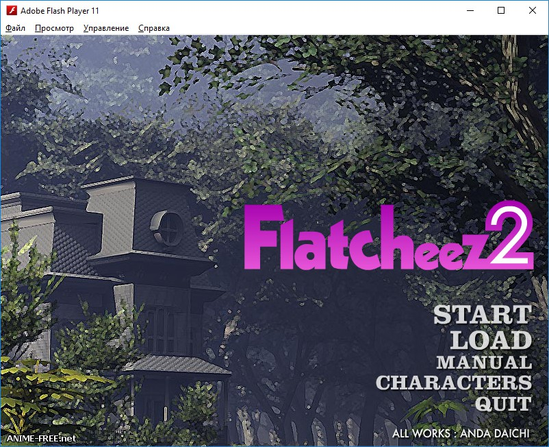 Flatcheez 2 [2018] [Cen] [Doujinshi, Flash] [JAP] H-Game