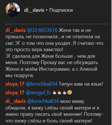 http://i2.imageban.ru/out/2018/05/17/fc484c9246362b1e92596e086ec54b72.png